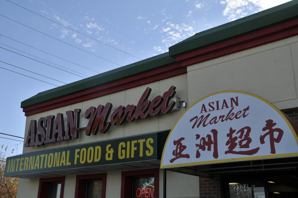 Manhattan Kansas Asian Market